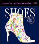 Shoes Page-A-Day Gallery Calendar 2018 (Daily)