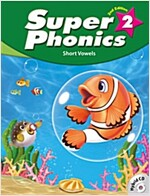Super Phonics (2ED) 2 Student Book with hybrid CD (Paperback + Hybrid CD, 2nd edition)