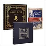 셜록 홈즈 컬러링북 + 셜록 홈즈 50색 색연필 세트