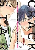 クラックスタ- (バンブ-コミックス Qpaコレクション) (コミック)