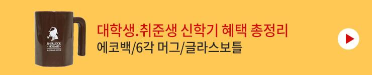 [대학교재] 2019 1학기 대학교재