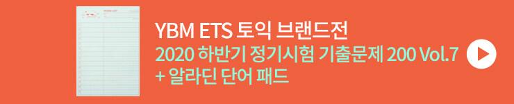 [외국어]와이비엠 브랜드전
