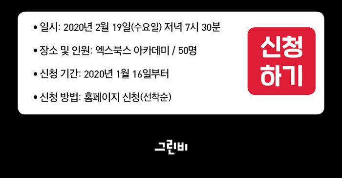 <자신을 방어하기> 윤김지영 역자 특강