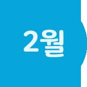 2020년 8월