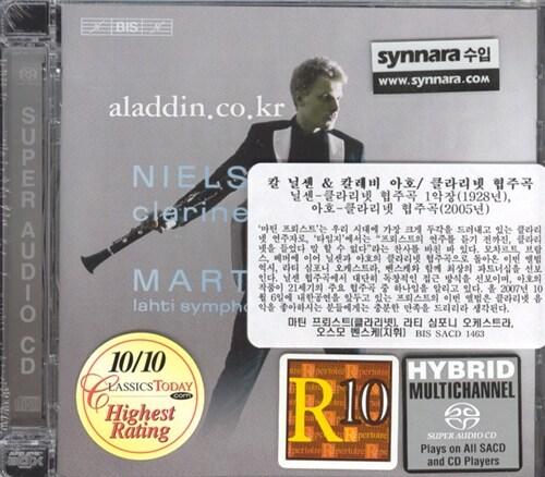 [수입] 닐센 & 아호 : 클라리넷 협주곡 [SACD Hybrid]