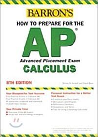 Barrons How To Prepare For The AP Calculus (Paperback, 8th)
