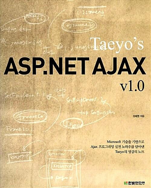 Taeyos ASP.NET AJAX v1.0