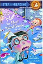 How Not to Start Third Grade (Paperback)