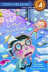 How Not to Start Third Grade (Paperback)