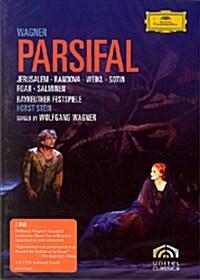 [수입] 바그너 파르지팔 : 슈타인 1981 바이로트 실황 (2disc)