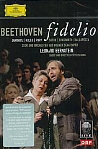 [수입] 베토벤 : 피델리오