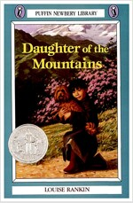 Daughter of the Mountains (Paperback)