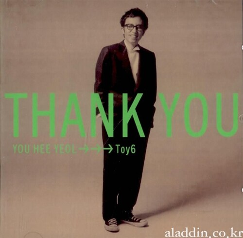 Toy (토이) 6집 - Thank You