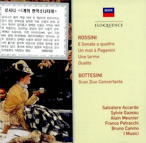 [수입] 로시니 : 현악 소나타 1-6번, 첼로와 더블베이스를 위한 듀엣, 눈물 & 보테시니 : 그랜드 듀오 콘체르탄테 [2CD]