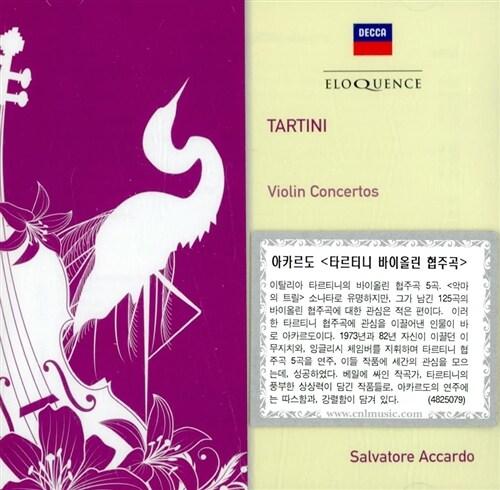[수입] 타르티니 : 바이올린 협주곡 D.96, 117, 78, 56 & 83 [2CD]