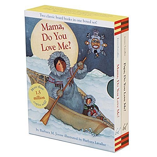 Mama, Do You Love Me? & Papa, Do You Love Me? Boxed Set: (Childrens Emotions Books, Parent and Child Stories, Family Relationship Books for Kids) (Hardcover)