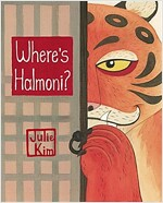 Where's Halmoni? (Hardcover)