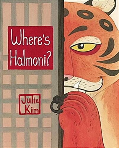 Wheres Halmoni? (Hardcover)