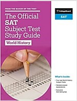 The Official SAT Subject Test in World History Study Guide (Paperback)