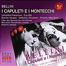 [수입] 벨리니 : 카풀렛가와 몬테규가 (3CD)
