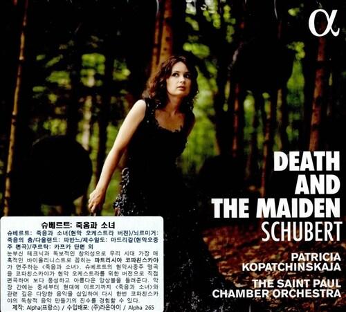 [수입] 슈베르트 : 죽음과 소녀(현악 오케스트라 버전) [디지팩]