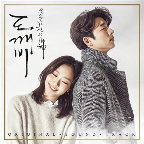 도깨비 OST Pack 1 [2CD]