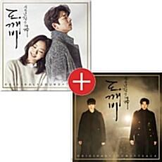 [세트] 도깨비 OST Pack1 + Pack2 [4CD]