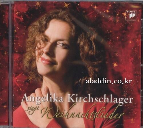 [수입] 안젤리카 키르흐슐라거 - 크리스마스 가곡집