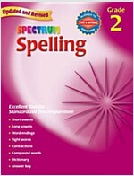 Spectrum Spelling: Grade 2 (Paperback, Revised)