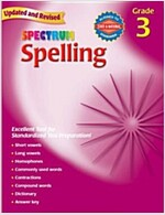 Spectrum Spelling, Grade 3 (Paperback, Revised)