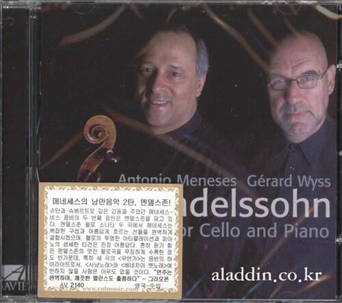 [수입] 멘델스존 : 첼로와 피아노를 위한 음악 - 첼로 소나타 1, 2번, 무언가, 무언가 중 베네치아 뱃노래 & 사냥노래 외
