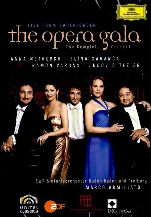오페라 갈라 : 바덴바덴 공연실황