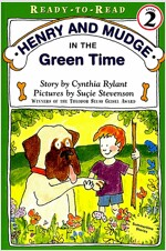 Henry and Mudge in the Green Time (Paperback)