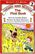 Henry and Mudge: The First Book (Paperback, Reprint)