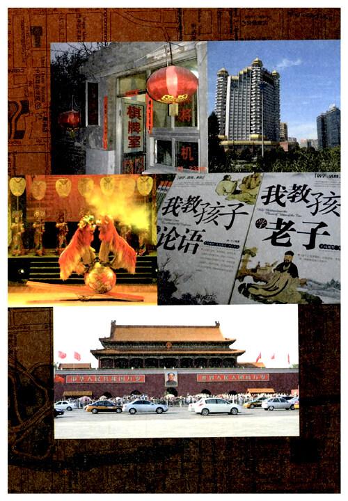 중국 이유있는 뻥의 나라 : 황희경의 차이나 에세이