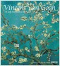 빈센트 반 고흐 Vincent van Gogh (아몬드꽃 표지)