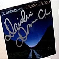 Daishi Dance - Melodies Melodis (내한기념 한정 싸인 CD)
