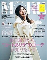 MORE (モア) 2017年 02月號 [雜誌] (Kindle版, 月刊)