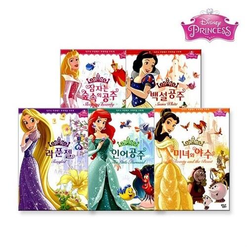 디즈니 프린세스 오리지널 스토리 5권세트