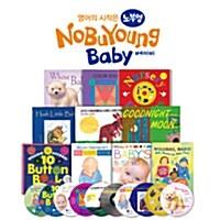 NEW 노부영 베이비 10 (10 books + 10 CDs + 1 Guide Book)