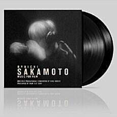[수입] 류이치 사카모토 - 영화음악 세계 [Black Color 2LP]