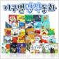 [인북] NEW지구별명작동화 (총33종) | 세이펜활용가능 | 세계명작동화 | 유명수상명작