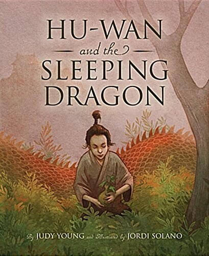 Hu WAN and the Sleeping Dragon (Hardcover)