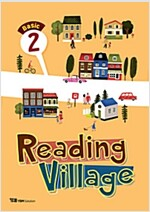 Reading Village Basic 2 (with Work Book & CD-ROM) (Paperback, Student Book, Workbook, Multi-ROM)