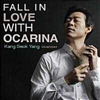 Kang Seok Yang (양강석) - Fall in Love with Ocarina