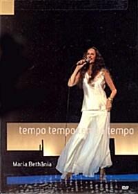 [수입] Maria Bethania - Tempo Tempo (Digipak)