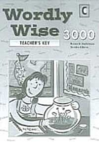 Wordly Wise 3000 (Paperback, Teachers Guide)