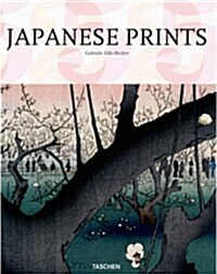 Japanese Prints (Hardcover, 25, Anniversary)