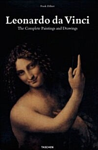Leonardo Da Vinci: 1452-1519: The Complete Paintings and Drawings (Hardcover, 25th, Anniversary)