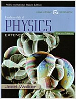 Fundamentals of Physics (8th Extended Version, Paperback)